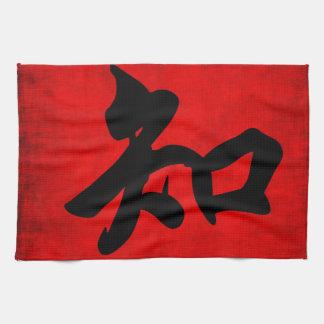 Conocimiento en caligrafía china toalla de cocina