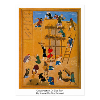 Construction Of The Fort By Kamal Ud-Din Behzad Postcard