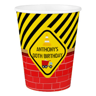 Construction Themed Birthday Party Paper Cup