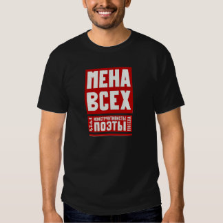 Constructivist russian poetry camisas