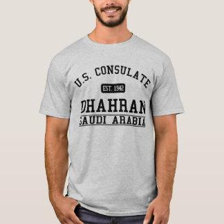 Consulado Dahran, la Arabia Saudita Playera