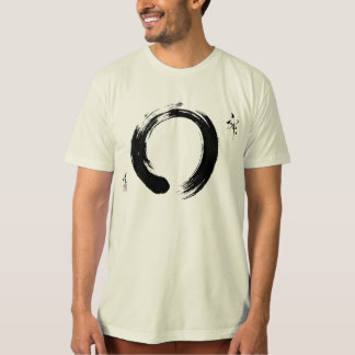 Contemplation T-Shirt