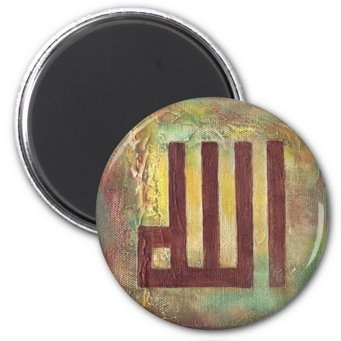 Contemporary Allah Islamic Art Gifts - Eid Ramadan 2 Inch Round Magnet