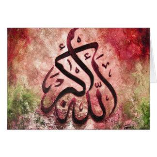 Contemporary Allah-u-Akbar -ORIGINAL Islamic Art Greeting Card