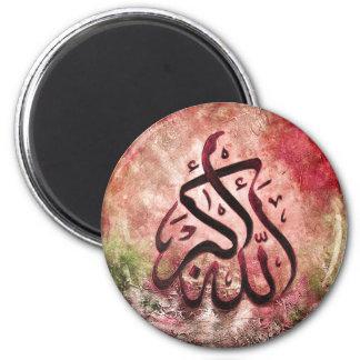 Contemporary Allah-u-Akbar -ORIGINAL Islamic Art Magnet