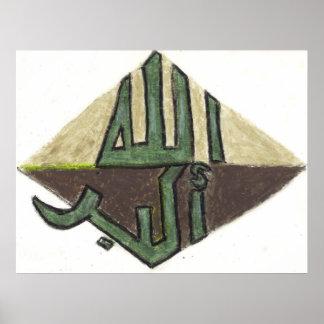 Contemporary Islamic Modern Art Arabic Calligraphy Poster