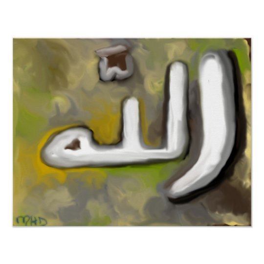 Contemporary Islamic Modern Art Painting Poster
