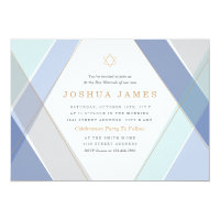 Contemporary Stripes Bar Mitzvah Card