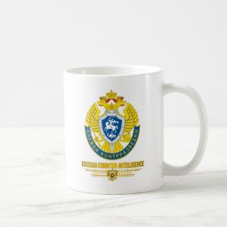 Contrainteligencia rusa taza de café