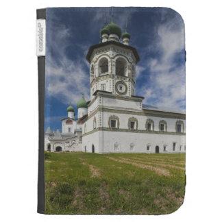 Convento de Nikola-Vyazhischi