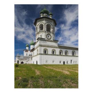 Convento de Nikola-Vyazhischi Tarjetas Postales