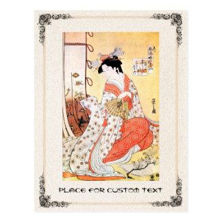 Coo clásico japonés oriental fresco del arte de la tarjeta postal