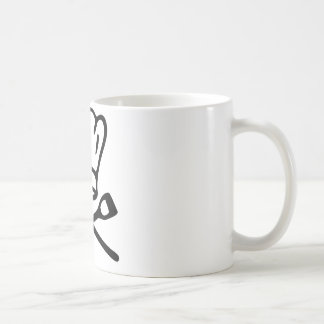 cook chef hat with wooden spoon icon coffee mug