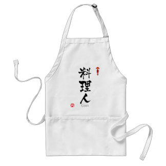 Cook KANJI(Chinese Characters) Adult Apron