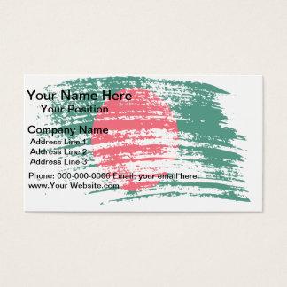 Cool Bangladeshi flag design Business Card