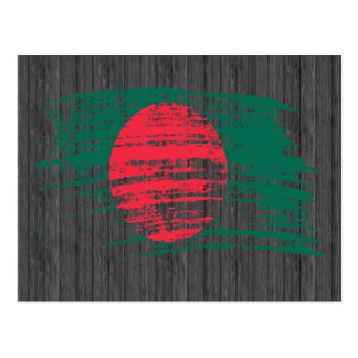 Cool Bangladeshi flag design Postcard