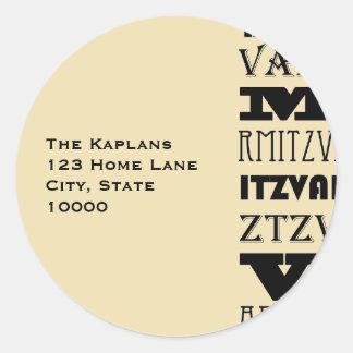 Cool Bar Mitzvah Gold Envelope Seal Sticker