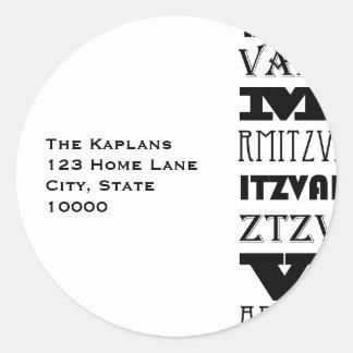 Cool Bar Mitzvah White Envelope Seal Round Stickers