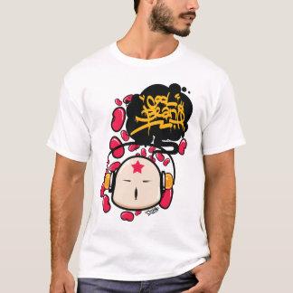 Cool Bean$! T-Shirt