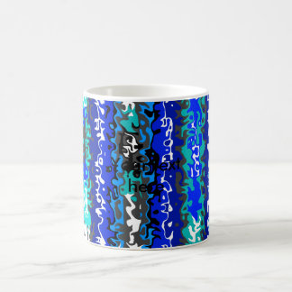 Cool blue and white psychedelic rectangles classic white coffee mug