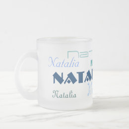 Cool Blue Fonts Your Name Personalized Frosted Glass Coffee Mug