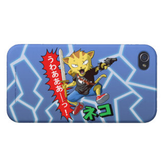 Cool Cat Boy with Gun and Sword and Thunder iPhone 4/4S Case