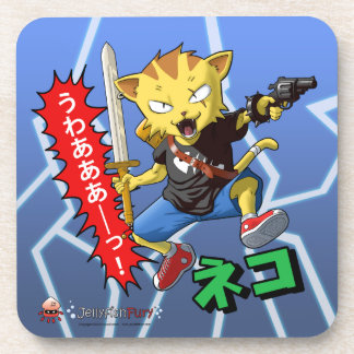 Cool Cat Fighter with Gun and Sword and Lightning Beverage Coaster