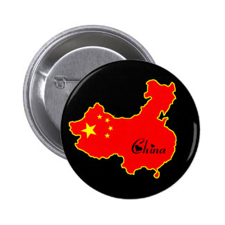 Cool China Button