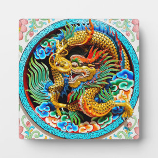 Cool chinese colourful dragon lotus flower art plaque