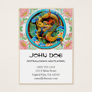 Cool chinese colourful dragon paint lotus flower business card