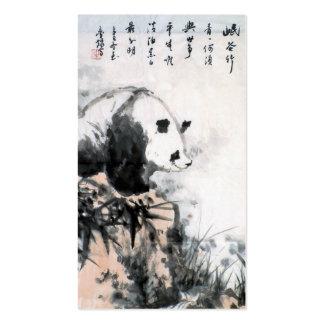 Cool chinese cute sweet fluffy panda bear sumi art business card