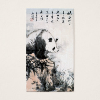 Cool chinese cute sweet fluffy panda bear sumi art business card