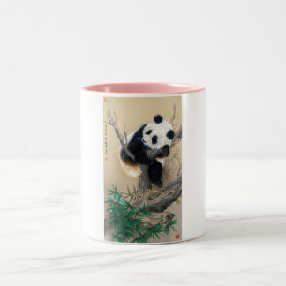 Cool chinese cute sweet fluffy panda bear tree art mug