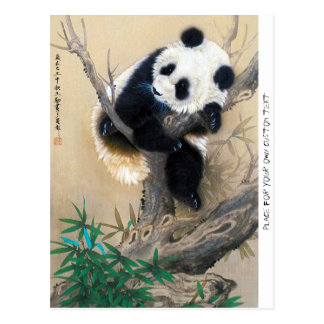 Cool chinese cute sweet fluffy panda bear tree art postcard
