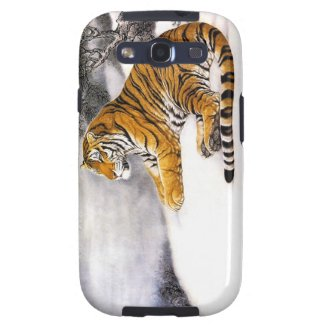 Cool chinese fluffy tiger rest snow cliff winter samsung galaxy s3 covers
