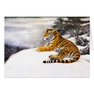Cool chinese fluffy tiger rest snow cliff winter stationery note card