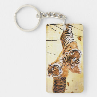 Cool chinese fluffy tiger rest sunset art Double-Sided rectangular acrylic keychain