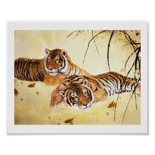 Cool chinese fluffy tiger rest sunset art poster