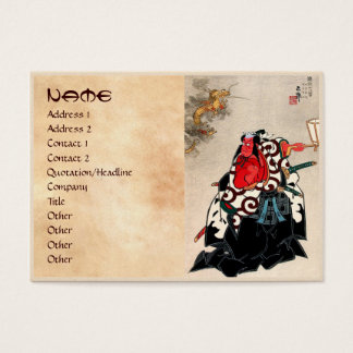Cool chinese green dragon tattoo flame orb fire business card