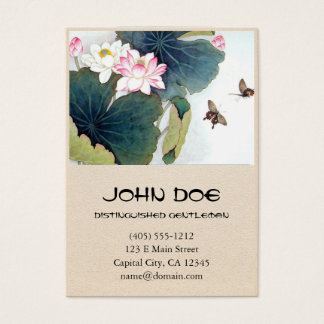 cool chinese lotus leaf pink flower butterfly art business card