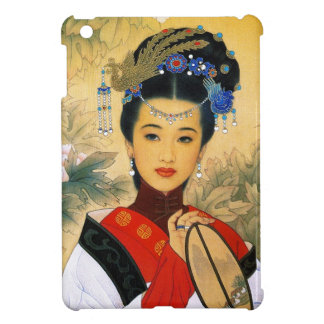 Cool chinese young beautiful princess Guo Jing iPad Mini Covers