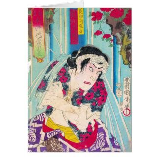 Cool clasic oriental japanese old warrior art card