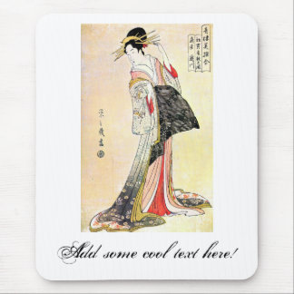 Cool Classic Oriental Japanese Geisha art Mouse Pad