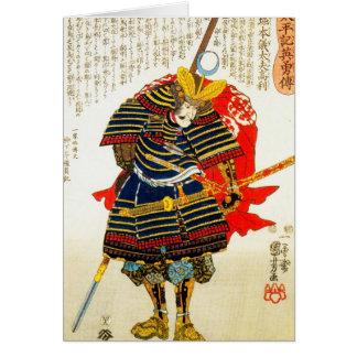 Cool classic oriental japanese samurai art japan card
