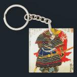 """Cool classic oriental japanese samurai art japan keychain<br><div class=""""desc"""">MOST POPULAR ITEMS:     com                   com              com                                                                                com       com.</div>"""