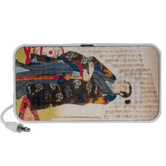 Cool classic oriental japanese samurai art travelling speaker