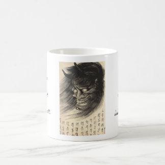 Cool classic vintage japanese demon head tattoo coffee mug