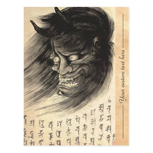 Cool classic vintage japanese demon head tattoo post card