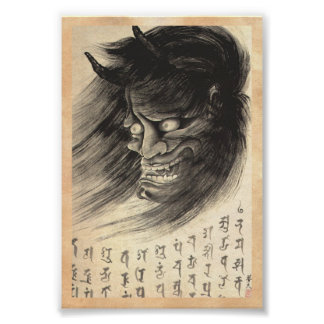 Cool classic vintage japanese demon head tattoo poster