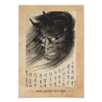 Cool classic vintage japanese demon head tattoo posters
